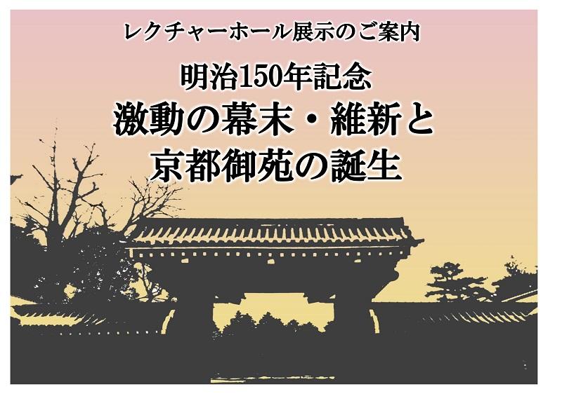 ポスターヨコ - コピー.jpg