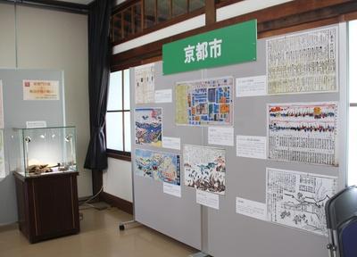 Fukushimaweek05.jpg
