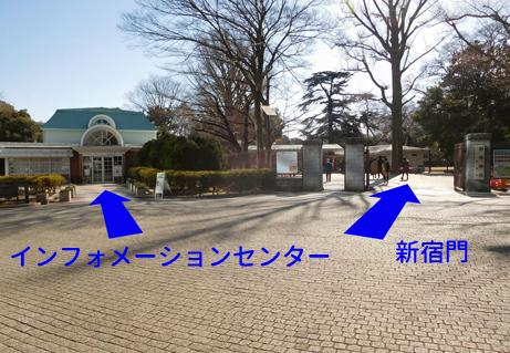 190310_ic_shinjuku.JPG