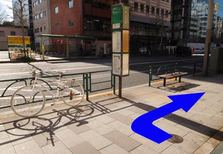 190310shinjukugyoenmae-okido02.JPG